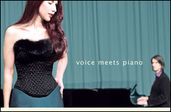 Voice Meets Piano